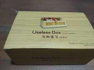 Useless box for sale