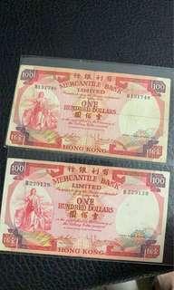 1974年有利銀行100元 2張
