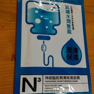 Neogence神經醯胺潤澤保濕面膜1盒+多送1片面膜
