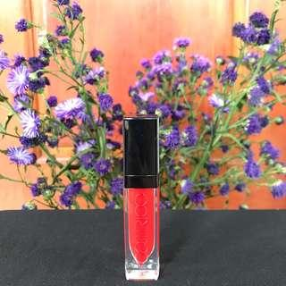 Catrice Shine Lipstick Intense 010 WTTC
