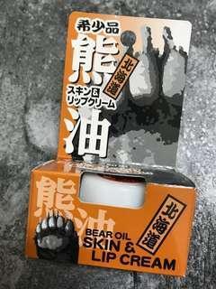 北海道熊油護膚、護唇霜