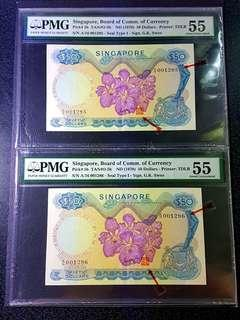 🔥Orchid 🌸 $50 🇸🇬 🐉GKS 🏃🏃2 psc running number Au