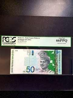 Malaysia ringgit solid one