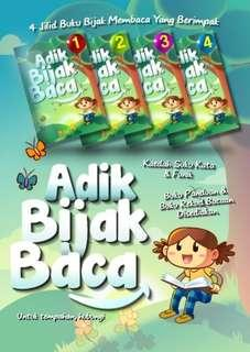 BUKU EARLY LEARNING ADIK BIJAK BACA
