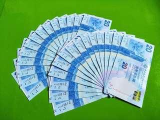 全新中銀2組同號連號碼紙幣共28張,每張只買22蚊全去不散買。