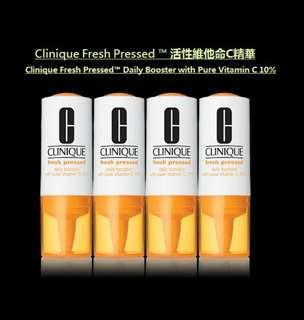 Clinique Fresh Pressed™ Daily Booster with Pure Vitamin C 10% / 倩碧 活性維他命C精華 34ml x 4支