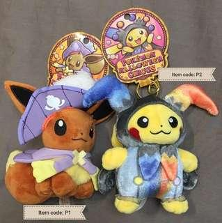 Pokemon Charm (Halloween Edition)
