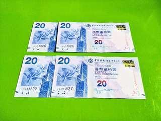 全新中銀2組同號紙幣共4張,只買95蚊全去不散買。