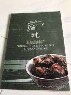 Northern n southern nonya cuisine bilingual cookbook recipe 南北娘惹风味菜食谱