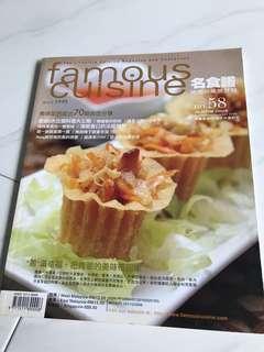 Famous cuisine 名食谱bilingual cookbook