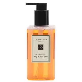 Jo Malone mimosa and cardamom body and hand wash 250ml 禮盒裝