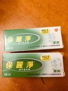 保麗淨假牙固定劑x10 boxes