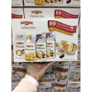 🚚 好市多 培珀莉綜合餅乾組 每盒4包  美式餅乾 胡桃 野餐派對 禮盒 伴手禮 下午茶甜點 好市多代購