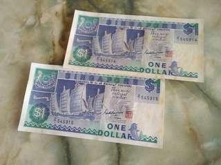 (83)$1.  Ship Series  z/1. 2running no.非常稀少