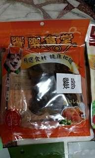 🚚 寵物零食 饗樂食堂 雞胗