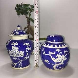 Blue And White Plum Blossom Jar