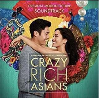 Crazy Rich Asians OST LP, Brand New, Gold Vinyl