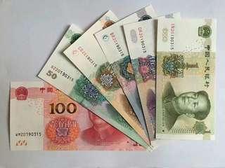 人民幣全套生日鈔 2冠 6張全同號
