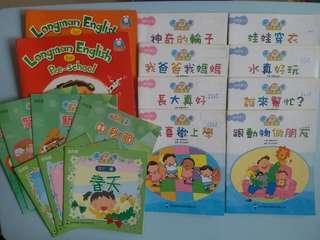 幼兒書籍 17本