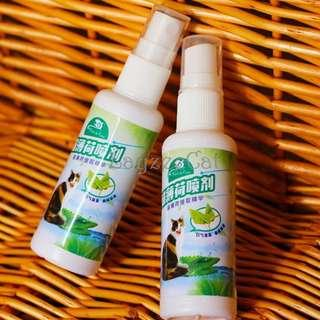 [Ready Stock] CN014 Cat Nip Spray 50ml