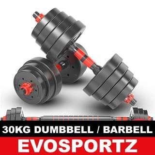 🚚 30KG (15kg x 2) DUMBBELL SET FITNESS