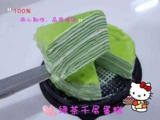 Preorder Green Tea Crepe Cake 500g