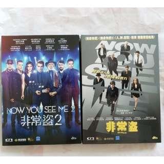 港版 非常盜 1-2 DVD Now You See Me 1-2