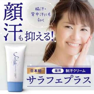 優惠$359✤日本空運直送✤SARAFE Plus 顏用止汗乳霜 30g