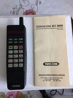 古董日本手提電話TOYOCOM
