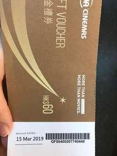 $30 UA 票