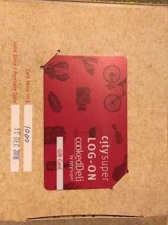 Log on/City super gift card $1000
