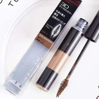 Kate 3D eyebrow colour BR-1 3.0g