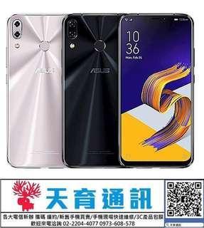 全新未拆封 華碩 ASUS zenfone 5z zs620kl 6G/64G 6.2吋大螢幕 雙鏡頭 原廠公司貨 保固一年 銀色/黑色 手機空機11790元