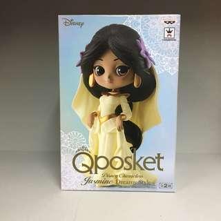 Qposket Disney Princess Dreamy Jasmine