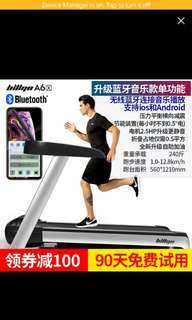 🚚 electric Treadmill / foldable/http://xiaoying.tv/v/kj5zo/1/