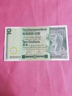 渣打大鯉魚10圓1981年