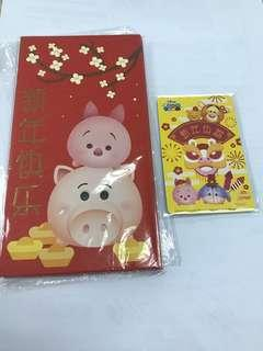 🚚 Tsum Tsum EZ Link with Red Packet
