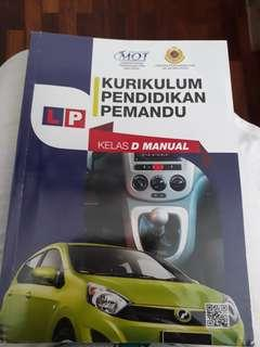 Udang Manual Car Kelas D Book