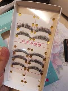Miniso Fake Eyelashes Bulu Mata Palsu