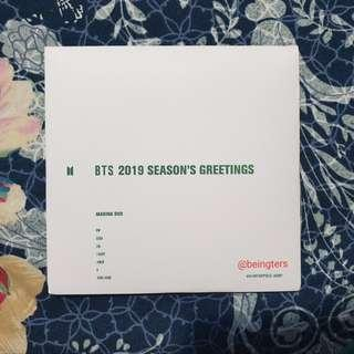 BTS SG2019 The Making DVD