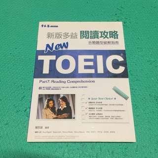 New TOEIC 新版多益 閱讀攻略 常春藤