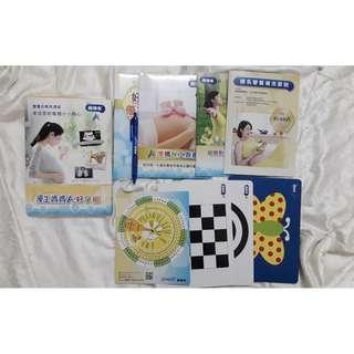 育兒教學書籍  懷孕週期表  (商品不包含原子筆)