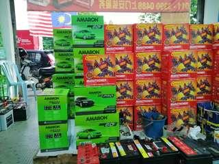 Car Battery bateri kereta Delivery 24hour