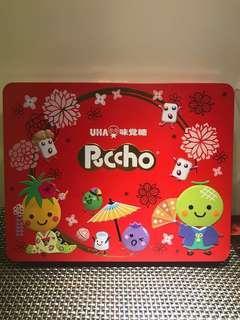 味覺糖 Puccho Festive Tin Candy