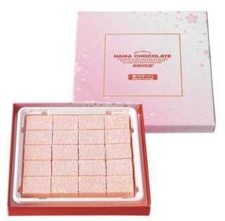 READy STOCK LAST 1 BOX! 🇯🇵 Fresh From Japan Sakura Royce Chocolate