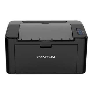 Original Pantum P2500W Monochrome Laser Printer