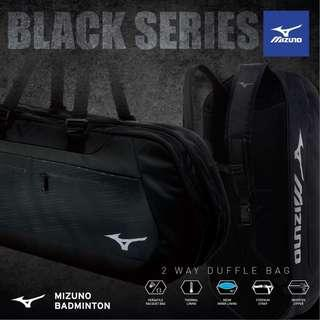 Mizuno 2 Way Duffle Bag