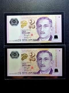Nine heads and nine tails 九头九尾 Singapore $2 dollars  UNC