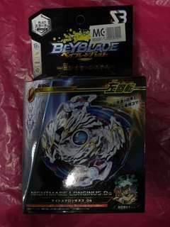 Nightmare Longinus c/w holder - Beyblade batlle series