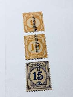 🚚 Vintage WW2 Malaya Stamps